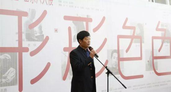 澳门银河国际娱乐官网西城时光文化投资有限公司高级顾问崔齐东主持开幕式。