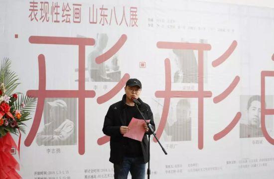画家代表李甲致辞。