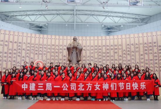 百名建筑行业女性赴山东曲阜体验国学礼仪。