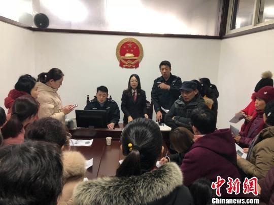 山东法院涉民生案件集中执行行动执结到位金额7.7亿