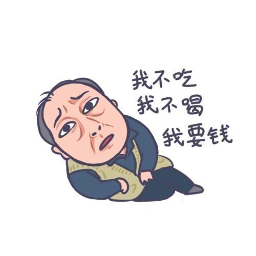 """""""苏大强""""心情包版权引争议 商用前先问问倪大红"""