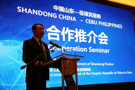 中国山东--菲律宾宿务合作推介会在宿务隆重举办