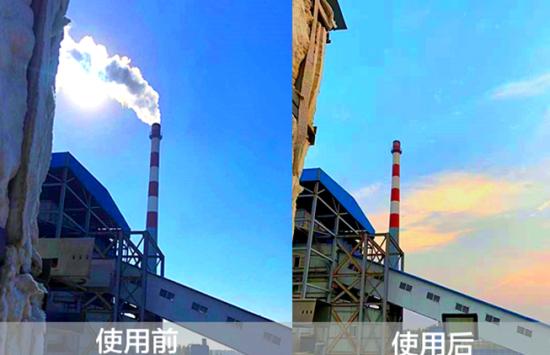 全国工业烟气余热深度回收利用技术与产业论坛
