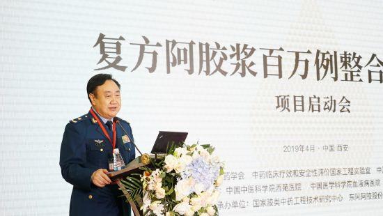 项目首席专家中国工程院院士樊代明致辞。