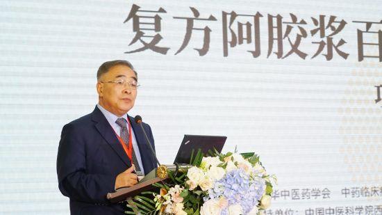 中国工程院院士张伯礼致辞。