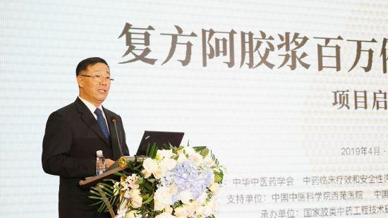 东阿阿胶股份有限公司党委书记、总裁秦玉峰致辞