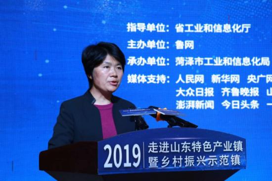 """2019""""走进山东特色产业镇""""在曹县正式启动"""