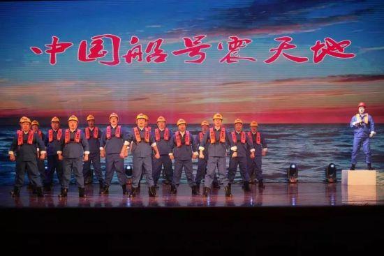 《中国船号震天地》剧照