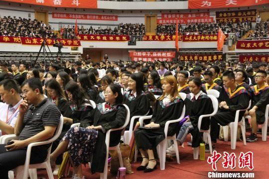 樊丽明毕业寄语:在实现强国梦征程中放飞青春