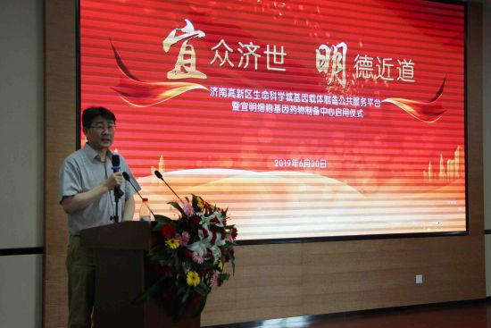 中国科学院院士高福参与启动仪式并致辞。赵晓 摄