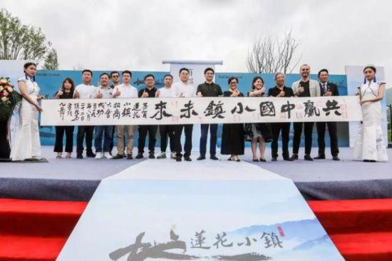 燕海旅业受邀参加九华山旅游产业发展峰会
