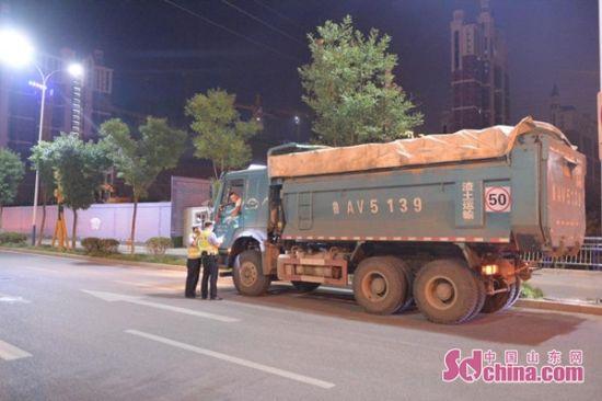 济南首次公布渣土运输企业违法排名 5家企业月违