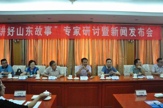 2、省文旅厅副厅长张明池在首届大赛专家研讨暨新闻发布会上讲话