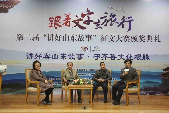 1、大赛评委专家李掖平(左一)、刘德龙(左二)、仪平策(右二)、黄发有(右一)在第二届颁奖典礼上与参会作者互动对谈