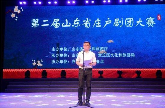 山东省文化和旅游厅党组成员、副厅长张桂林致辞。