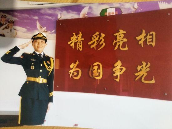 赵靖涵在部队中