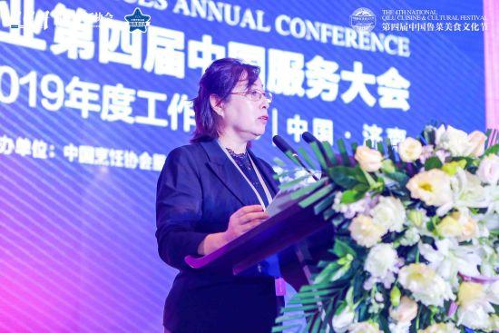 中国烹饪协会服务委员会执行主席李敏作中国烹饪协会2020年度工作计划