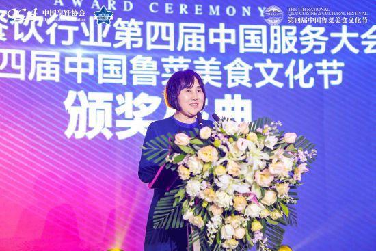 济南市商务局张娟副局长致辞。