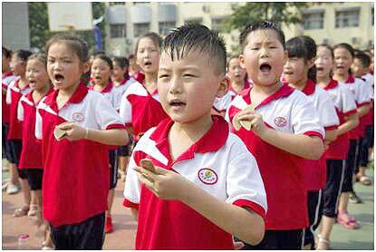 金乡县中心小学山东快书课程。