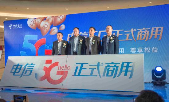 中国电信山东分公司供图。