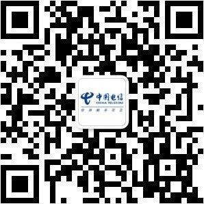 """属蛇女2019年运势及运程中国电信正式提供""""携号转网""""服务 多举措保障"""