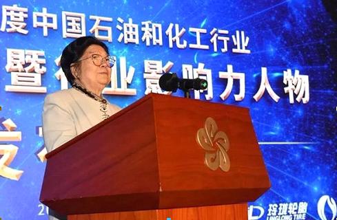 第十届全国人大常委会副委员长顾秀莲致辞