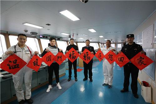 黄岛边检站民警为不能回家过年的船员送上新春祝福(李天骄 摄)