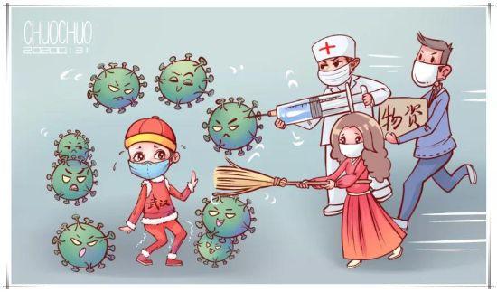 潍坊市漫画协会作品(来源:潍坊文旅发布)