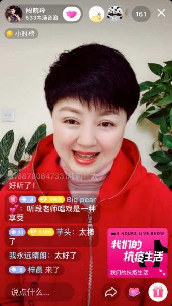 山东省文联组织开展山东网络文艺志愿服务活动。