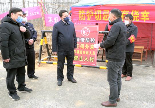 郯城县政府副县长、公安局长周振实地督导检查疫情防控。