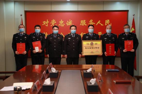 郯城县公安局战时表彰