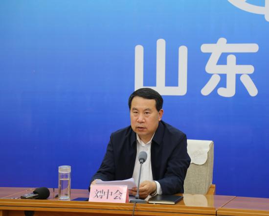 山东省水利厅厅长刘中会作发言。