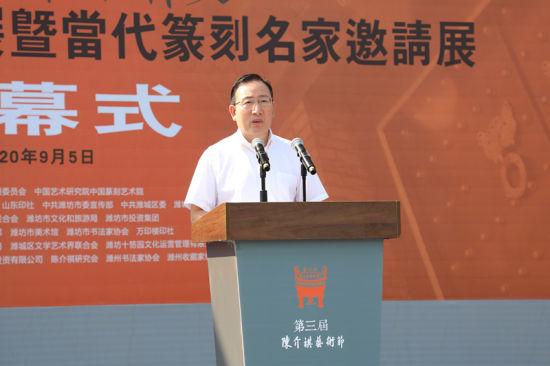 山东省委宣传部副部长、省电影局局长程守田致辞。