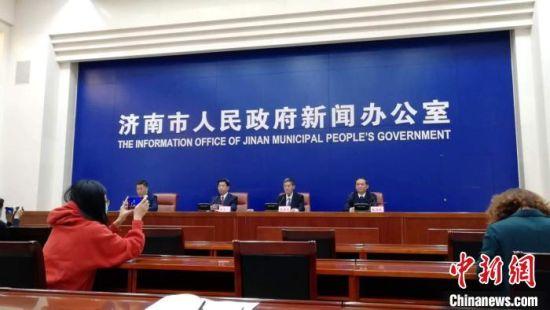 """济南建立公共数据管理""""数据官"""" """"城市大脑""""赋能经济发展"""
