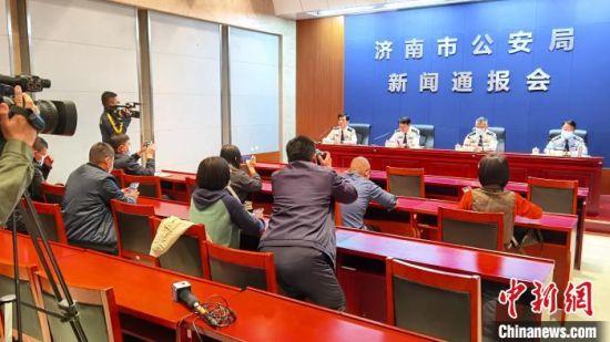 济南警方侦破涉企案件118起 挽回经济损失1.6亿余元