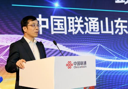 商用一周年 山东联通5G高质量发展成绩亮眼
