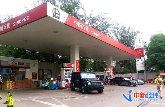 第五涨要来!国内油价将上调,加满一箱或多花5.5元