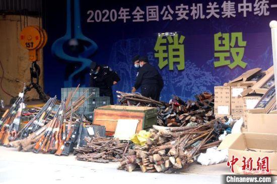 中国153个城市集中销毁非法枪爆物品 主场设在山东