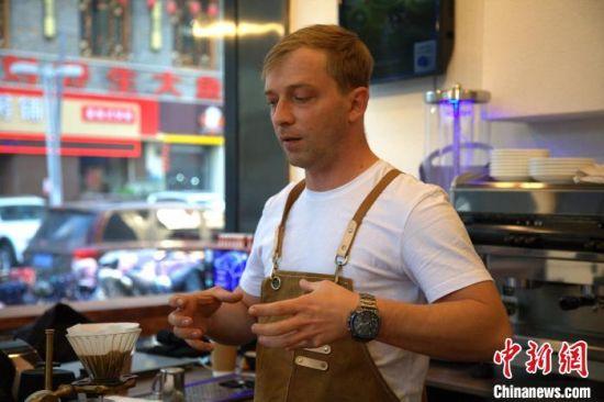 奥地利咖啡师在济南搭建咖啡与茶的文化之桥