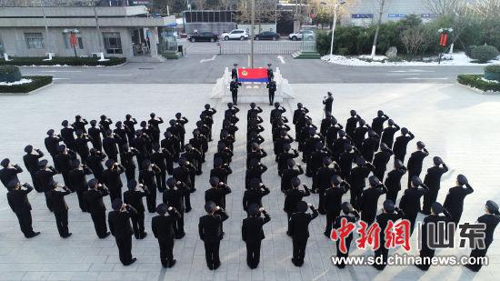 1月8日,山东出入境边防检查总站机关举行全体民警向警旗宣誓仪式,庆祝首个中国人民警察节。钱程 摄