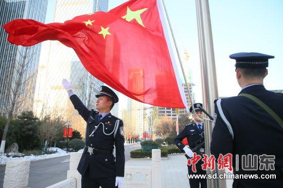 1月8日,山东出入境边防检查总站机关举行升国旗仪式,庆祝首个中国人民警察节。钱程 摄