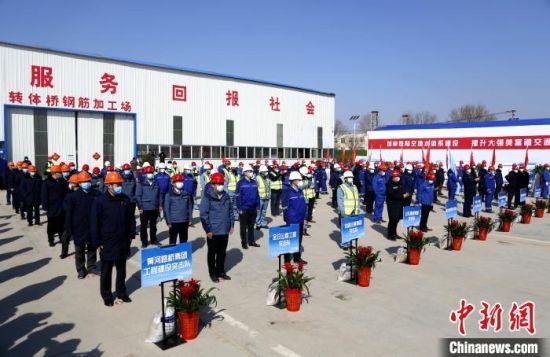 3月14日,济南市交通支撑攻坚战誓师大会在济南绕城高速大东环项目施工现场举行。 沙见龙 摄