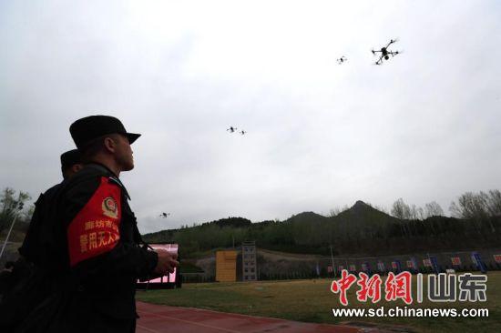 中国警用无人机第二片区练兵比武在济南圆满收官
