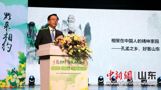 贵州省委常委、宣传部部长卢雍政在推介会上致辞。