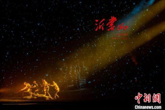 民族歌剧《沂蒙山》登台国家大剧院