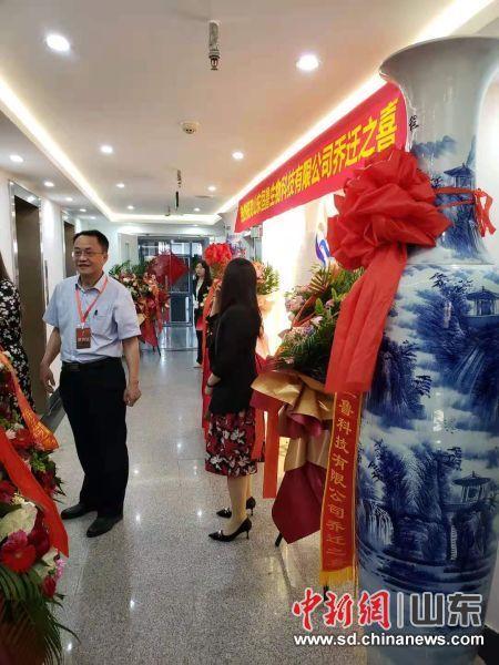 5月22日,鲁生物科技有限公司总部正式落座济南市二环东嘉恒大厦。图为公司落座典礼仪式。邱江波 摄