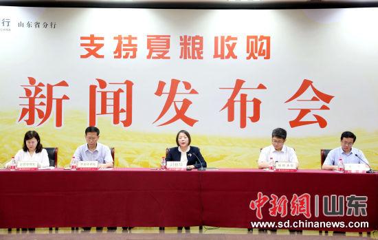 6月1日,农发行mg官网网站真人省分行召开支持夏粮收购新闻发布会。沙见龙 摄