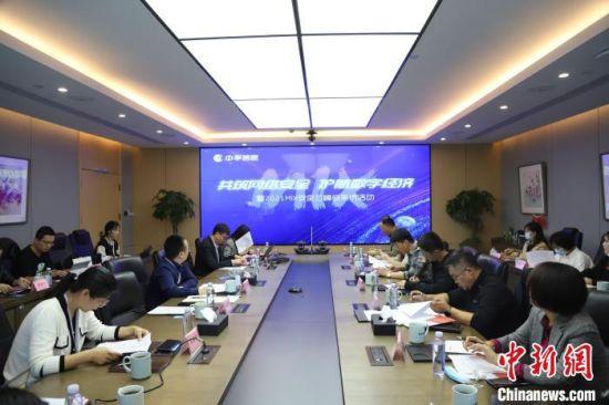 """10月12日,""""共筑网络安全 护航数字经济""""暨2021MIX安全云峰会在济南启动。 沙见龙 摄"""