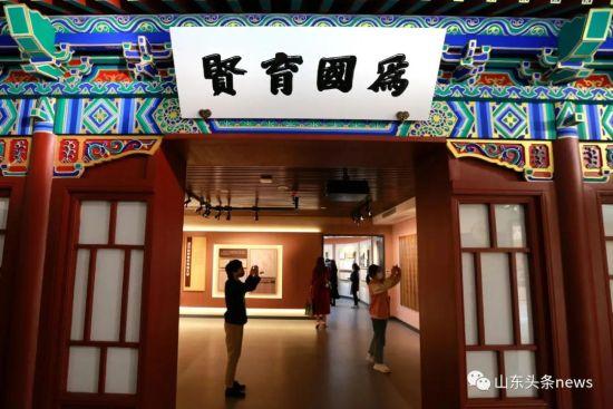 10月13日,山东大学校史馆开馆。梁�� 摄