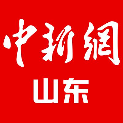 """""""爱山东""""APP晒出战""""疫""""结果单庆贺深圳医师节"""